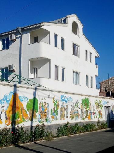 Hostel Kanach, Yerevan