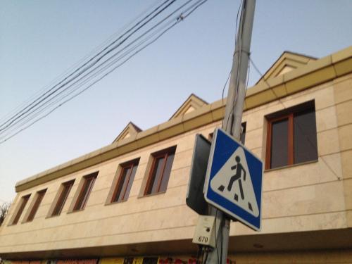 Hotel EREBUNI, Yerevan