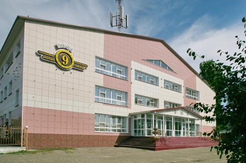 Devyatochka hotel
