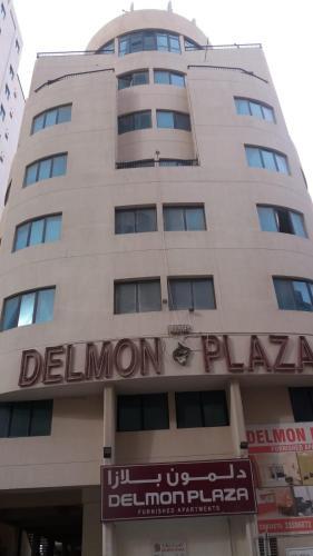 Delmon Plaza, Ghurayfah