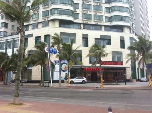 Haiqi Holiday Hotel