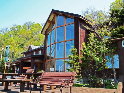 Hotel Kifu Club Shiretoko