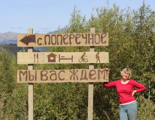 Алтай Казахстанский