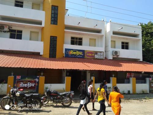 Jagdambadevi yatri niwas