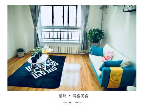 Lanzhou Internet Cafes Hostel (Gaming), Lanzhou