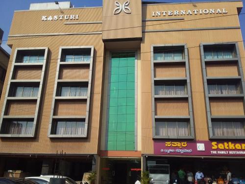Kasturi International