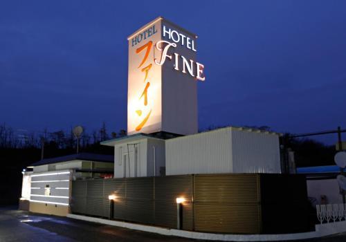 Hotel Fine Tottori Sakyu (Adult Only), Tottori