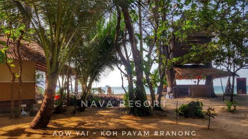 Nava Resort Aow Yai Koh Payam, Ko Phayam