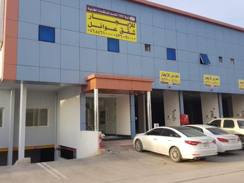 القاسم 1000 غالينا, Riad
