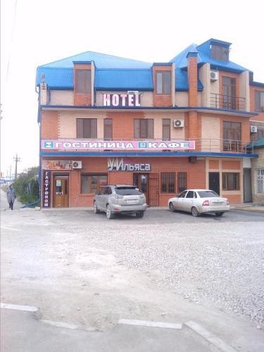 U Iliyasa Inn, Makhachkala