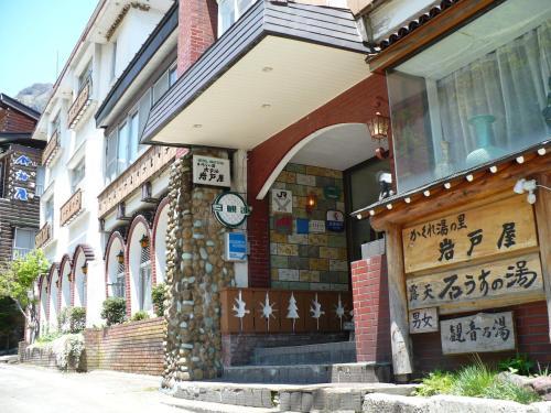 Tsubameonsen Hotel Iwatoya, 妙高