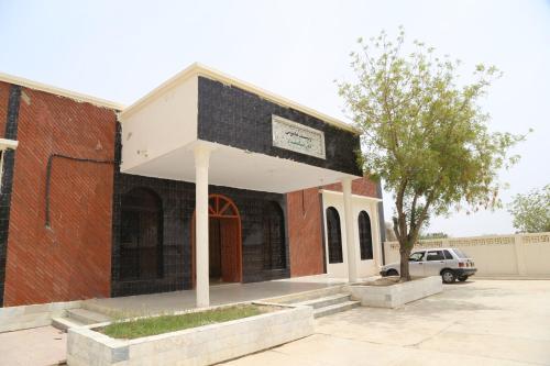 Laki Rest House STDC