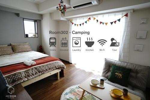 Anydoor B&B Room302, 东京
