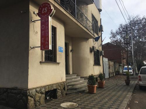 La Strada, Tbilisi