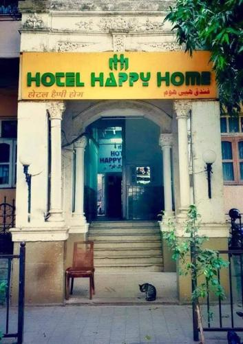 Hotel Happy Home
