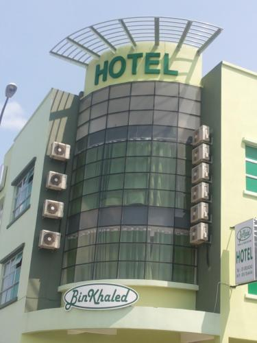BINKHALED HOTEL
