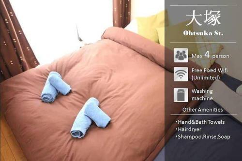 H110 Ikebukuro 3mins Ohtuska st 3mins Wi-Fi 406, Tokyo