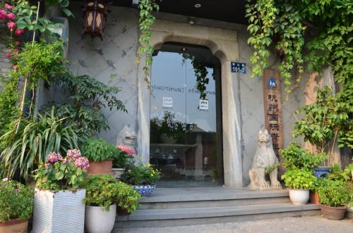 Picture of Mingtown Hangzhou International Youth Hostel
