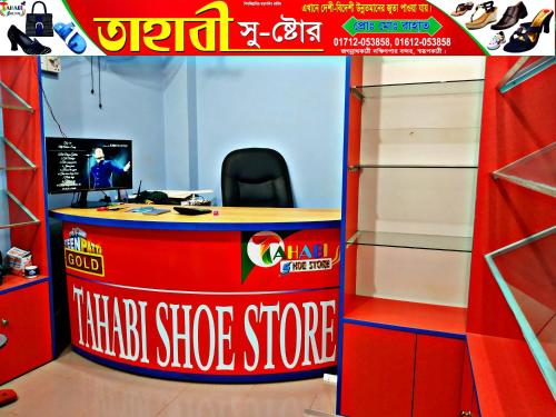Tahabi Shoe Store, Swarupkathi Rd