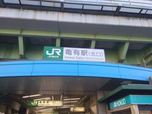 ナイスホステル亀有, Tokio