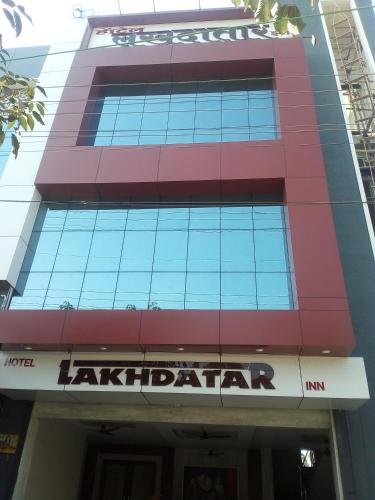 Hotel Lakhdatar Inn