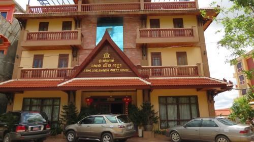 Отель Seng Live Angkor Guesthouse 3 звезды Камбоджа