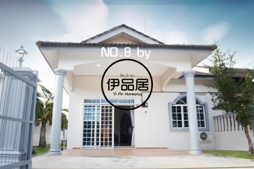 NO8 by Yi Pin HomeStay