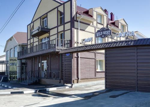 Wild West Hotel, Saratov
