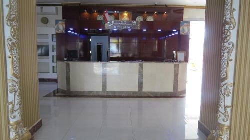 The Address Hotel & Apartments, Suwara
