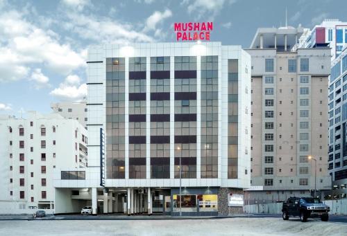 MUSHAN PALACE, Juffair