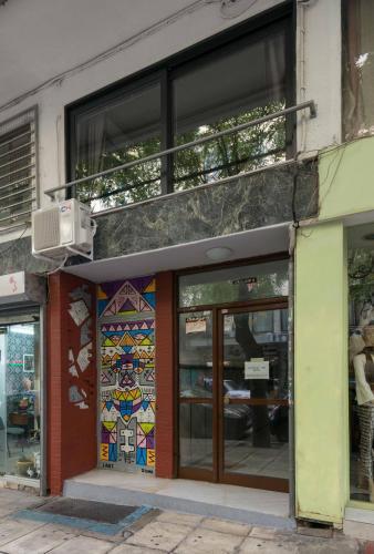 Compact Downtown Studio in Thessaloniki, Saloniki