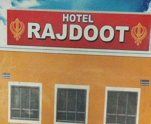 Hotel Rajdoot