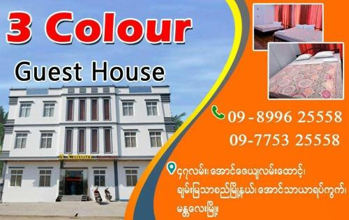 3 Colours Guest House, Mandalay