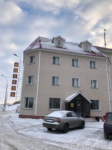 Мотель Мираж, Nowosybirsk