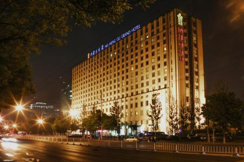 Picture of Inner Mongolia Grand Hotel