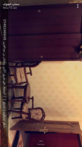 تويلايت للأجنحة الفندقيه, Al Fayşalīyah