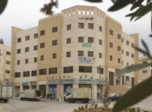 Al Tayebat Apartments