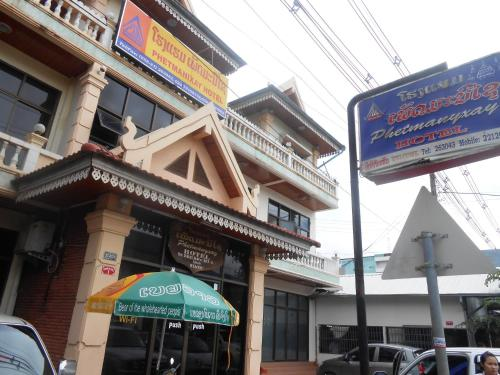 Find cheap Hotels in Laos