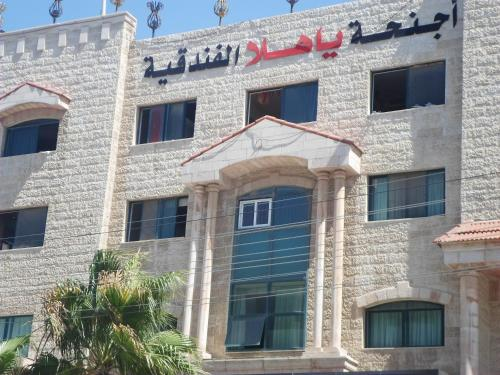 Ya Hala Hotel Suites front view