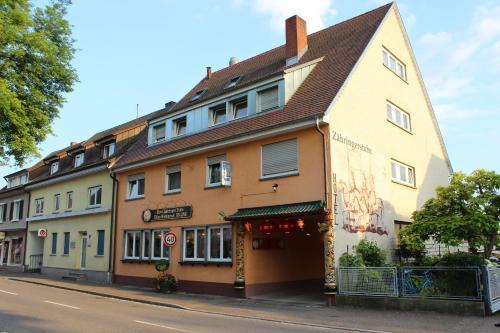 Отель Hotel-Zähringerstube 0 звёзд Германия