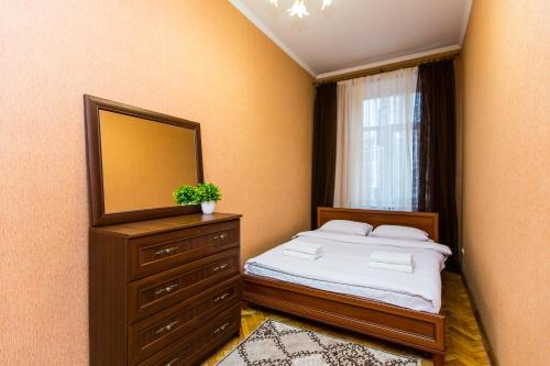 Avangard Medova Apartment