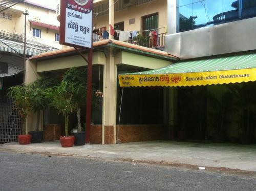 Find cheap Hotels in Cambodia