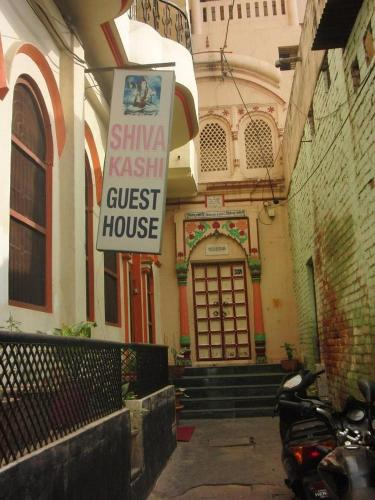 Picture of Shivakashi Guest House