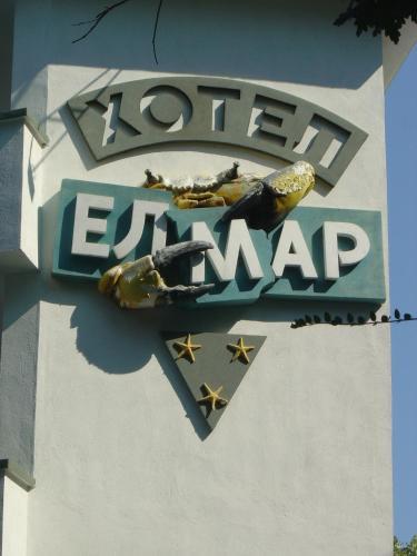 Elmar Hotel