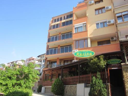 Отель Rusina Guest House 0 звёзд Болгария