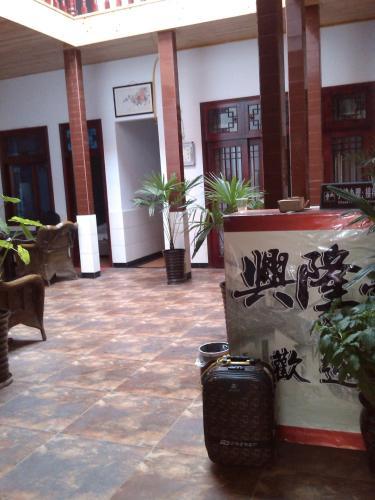 Xinglong Inn