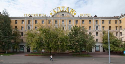 Altay Hotel