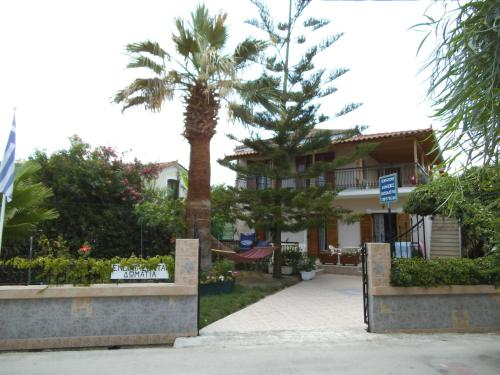 Villa Xenos