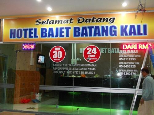Hotel Bajet Batang Kali