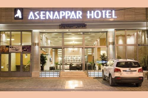 Picture of Asenappar Hotel